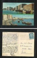 United Arab Emirates UAE 1977 Postal Used Dubai 2 Scene Picture Postcard Deira Dubai The Creeck & Waterfront  View Card - Dubai