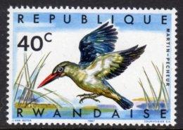 RWANDA - 1967 WOODLAND KINGFISHER 40c BIRDS STAMP FINE MNH ** SG 240 - 1962-69: Mint/hinged