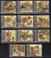 India Used 2009, Set Of 11, Jayadeva & Geetagovinda, Archery, Mythology, Horse, Fire, Tortoise, Cone Shell, Etc (sample - India