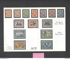 Herdruk In Originele Kleuren 150-63 Lichte Plooi - Proofs & Reprints