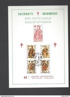 Dagafstempeling Nr 1695-98 - Marcophilie