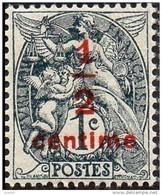 France N°  157 ** Type I Blanc - Surchargé 1/2 C Sur 1ct. Gris-noir, Surcharge à Plat. - France