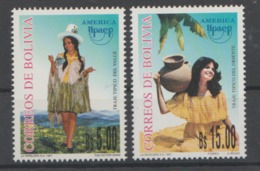 BOLIVIA 1997  **   MNH  UPAEP - Bolivie