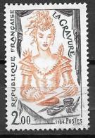 FRANCE 2315 Art De La Gravure . - Oblitérés