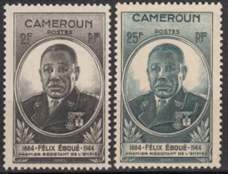 N° 274 Et N° 275 - X X - ( C 1717 ) - Camerún (1915-1959)