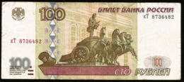 * Russia 100 Rubles 1997 ! P.270а ! - Russland