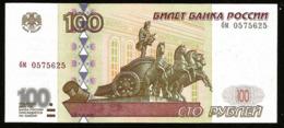 * Russia 100 Rubles 1997 ! P.270а ! UNC - Russland