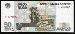 * Russia 50 Rubles 1997 ! P.269а ! UNC - Russia