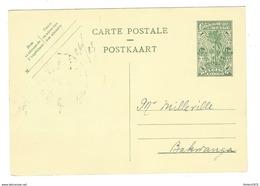 Postkaart - Entiers Postaux