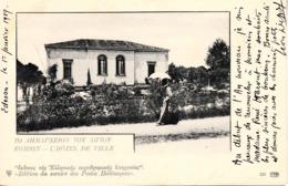Thematiques Grece Edessa To Ahmapxeion Toy Eghion L'Hôtel De Ville - Greece