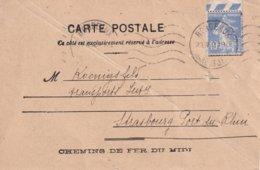 FRANCE 1932 CARTE DE BORDEAUX   TIMBRE PERFORE/PERFIN - Perforés