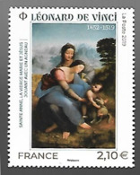 France 2019 - Léonard De Vinci ** (Sainte Anne, La Vierge Marie Et Jésus Jouant Avec Un Agneau) - France