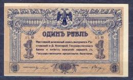 Russia - 1918  - 1  Rubel -, ..PS408b..aUNC - Rusia