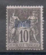 CAVALLE - YT N° 3 - Neuf Sg - Cote: 30,00 € - Unused Stamps