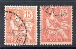 CAVALLE - YT N° 12 + 12a - Cote: 18,00 € - Cavalle (1893-1911)