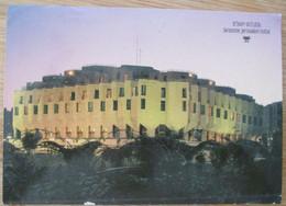 HOTEL SMOTEL LAROMME JERUSALEM TEL AVIV VINTAGE OLD ISRAEL TAG STICKER DECAL LUGGAGE LABEL ETIQUETTE AUFKLEBER - Hotel Labels