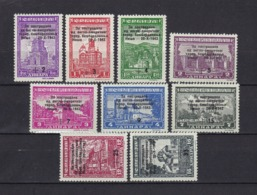 Serbien - 1943 - Michel Nr. 99/107 - Ungebr. - Bezetting 1938-45