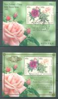 NEW ZEALAND - USED/OBLIT. - 1997 - SHANGAI FLOWER ROSE - Yv 117-118 -  Lot 20629 - Blocs-feuillets