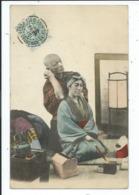 Chine Séance De Massage Tientsin Poste Française - China