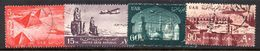T1104 - EGITTO , Posta Aerea Serie Usata Yvert N. 81/84 - Posta Aerea