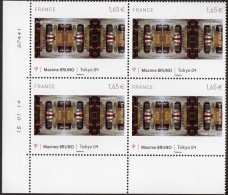"France Coin Daté N° 4837 ** Maxime Bruno ""Tokyo 04"" - Du 15.01.2014 - Dated Corners"