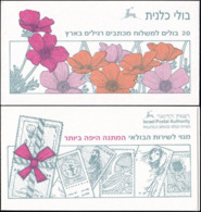 ISRAEL 1991 Mi-Nr. MH 1217 Markenheft/booklet ** MNH - Boekjes
