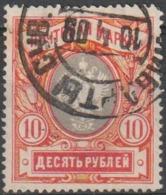1906 - Treizième émission - N° 60 Y&T - Belle Oblitération - - 1857-1916 Imperio