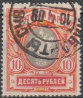 1906 - Treizième émission - N° 60 Y&T - Belle Oblitération - - Usados