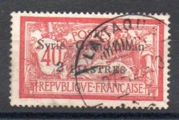 LATTAQUIE - Oblitération Lattaquié Sur Timbre De Syrie - Used Stamps
