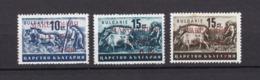 Mazedonien - 1944 - Michel Nr. 3/5 - Ungebr./Postfrisch - Occupation 1938-45