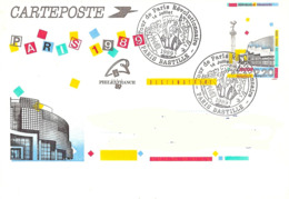 France, Entier Postal, Opéra Bastille, Cachet Paris Bastille, Révolution - Franz. Revolution