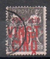 PORT SAID - YT N° 19 - Cote: 200,00 € - Gebraucht