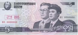 SPECIMEN - BILLETE DE COREA DEL NORTE DE 5 WON DEL AÑO 2002 (BANKNOTE) SIN CIRCULAR-UNCIRCULATED - Corea Del Norte