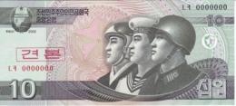 SPECIMEN - BILLETE DE COREA DEL NORTE DE 10 WON DEL AÑO 2002 (BANKNOTE) SIN CIRCULAR-UNCIRCULATED - Korea, North