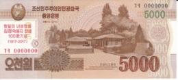 SPECIMEN - BILLETE DE COREA DEL NORTE DE 5000 WON DEL AÑO 2013 (BANKNOTE) SIN CIRCULAR-UNCIRCULATED - Corea Del Norte