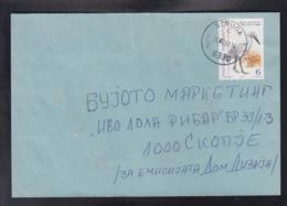 REPUBLIC OF MACEDONIA, 2000, COVER, MICHEL 204 - BIRDS-EGRETTA GARZETA - Macedonia