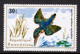 RWANDA - 1975 KINGFISHER 30c BIRDS STAMP FINE MNH ** SG 661 - Rwanda