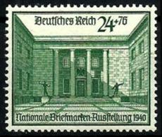 Alemania Imperio Nº 667 En Nuevo. Cat.35€ - Unused Stamps