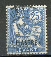 LEVANT RF - T. COURANT - N° Yvert  17 Obli. - Levant (1885-1946)
