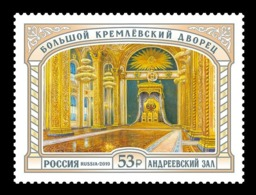 Russia 2019 Mih. 2777 The Hall Of The Order Of St. Andrew In The Grand Kremlin Palace MNH ** - 1992-.... Federation