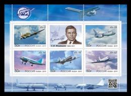 Russia 2019 Mih. 2781/85 (Bl.285) Aviation. Ilyushin Aircrafts MNH ** - Nuevos