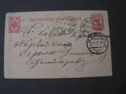 Moskau Karte 1914 - Covers & Documents