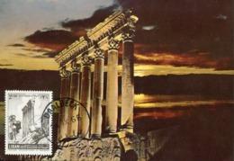 48464 Liban,  Maximum  Baalbeck 1966  Jupiter Temple  The Six Columns,  Archeology,  Mythology - Archeologia