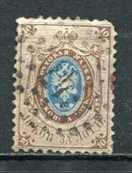 RUSSIE - Yv N° 5 Dent 12 1/2  (o) 10k   Cote 70 Euro  BE R   2 Scans - 1857-1916 Empire