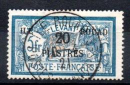ROUAD - YT N° 16 - Cote: 45,00 € - Rouad (1915-1921)