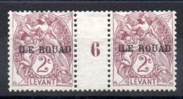 ROUAD - YT N° 5 Millésime - Neuf * - MH - Rouad (1915-1921)