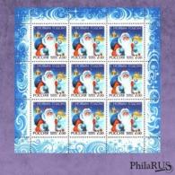 RUSSIA 2003 Mi.1129 New Year, Christmas, Santa Claus, Church / Sheet, 9v (MNH **, Velvet Paper) - 1992-.... Federation