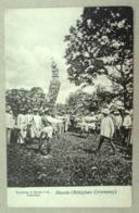 Cérémonie роstcard Religieuse сartе роstalе Trinidad - Trinidad