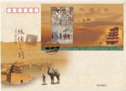 China 2012-19 Silk Road Souvenir Sheet Commemorative Cover - 1949 - ... Repubblica Popolare