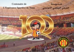 Stade De Rades -Tunisie // Stadium Of Rades -Tunisia - Stades